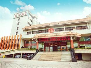 agoda com smarter hotel booking china coupons and agoda com rh traveldiscountcode com