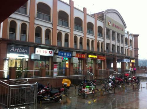 Nanjing China Hotel Voucher