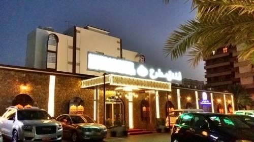 Muscat- P O Box BookingReserve3Reserve Oman Booking