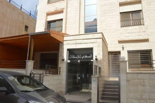 Amman Jordan Reserve