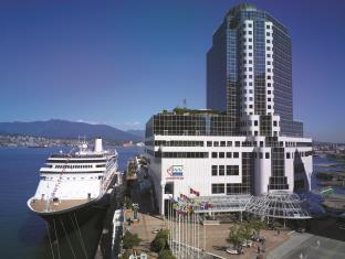 Vancouver (BC) Canada Reserve