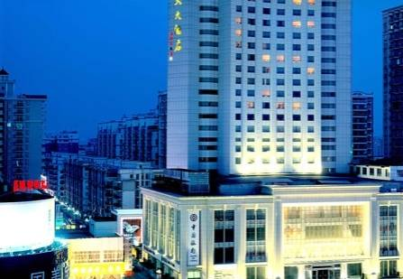 Wuhan China Hotel Voucher