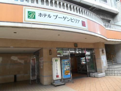 Tokyo Japan Hotel Premium Promo Code