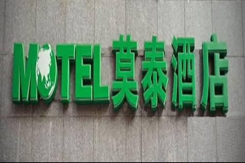 Fuzhou China Holiday