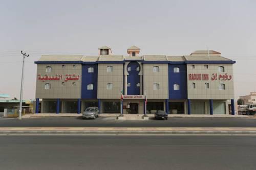 Riyadh Saudi Arabia Reserve