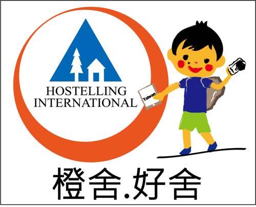 Taiwan booking.com