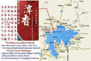 Nantou Taiwan Hotel Vouchers