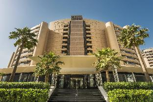 Dubai United Arab Emirates Hotel Vouchers