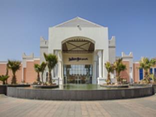 Jazan Saudi Arabia Hotel Premium Promo Code