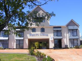Rotorua New Zealand Hotels