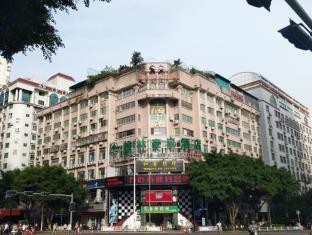Nanning China Hotel Vouchers