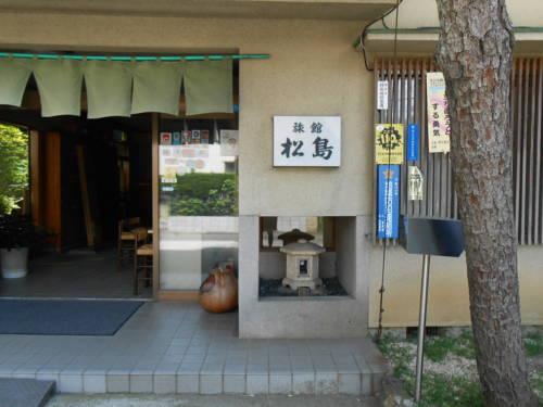 Yokohama Japan Reserve