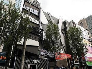 Daegu South Korea Hotel Vouchers