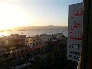 Agoda.com Jordan Apartments & Hotels