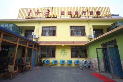 Qingdao China Reservation