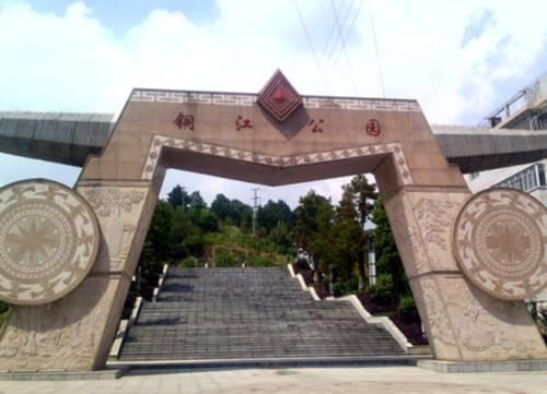 Hechi China Holiday