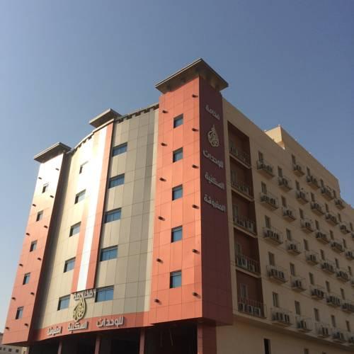 Jeddah Saudi Arabia Reserve