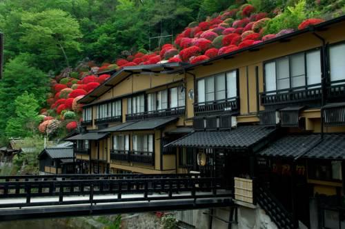 Minamioguni Japan Reserve