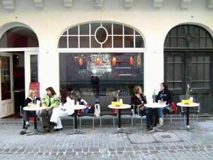 Regensburg Germany Hotel Premium Promo Code