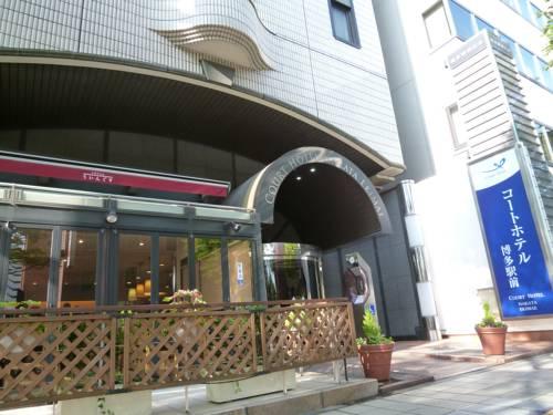 Fukuoka Japan Booking