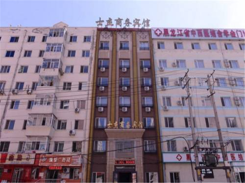 Harbin China Reserve
