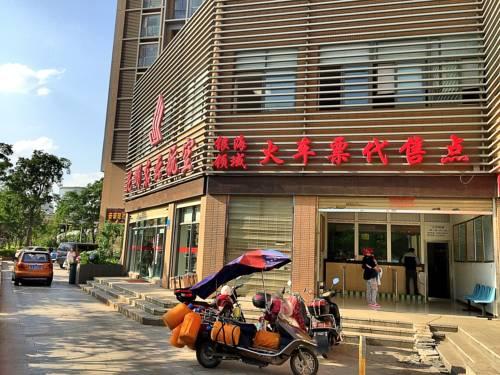 Kunming China Holiday