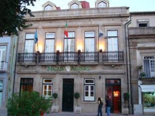 Braga Portugal Reserve
