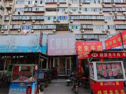 Jinan China Reserve