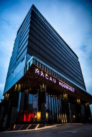 Macau Macau Holiday