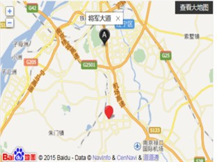 Agoda.com China Apartments & Hotels