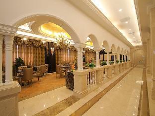 Shanghai China Hotel Vouchers