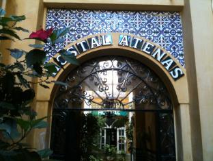Seville Spain Trip
