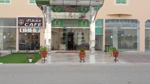 Al Buraimi Oman Booking