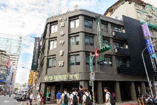Taipei Taiwan Hotel Vouchers
