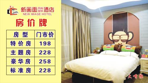 Wenzhou China Hotel Voucher