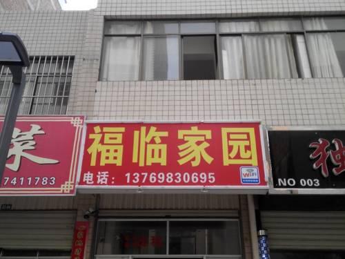 China booking.com