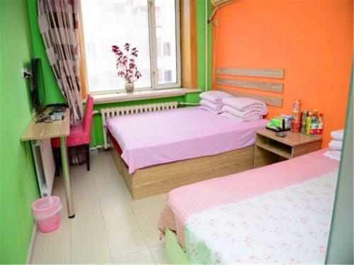 Harbin China Hotel Premium Promo Code