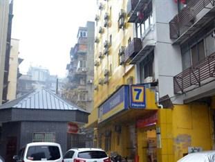China Agoda.com Hotels