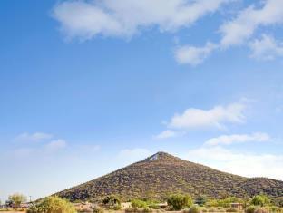Tucson (AZ) United States Reservation