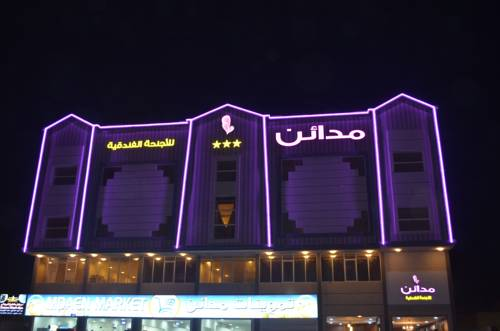 Dammam Saudi Arabia Reserve