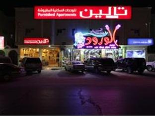 Riyadh Saudi Arabia Holiday