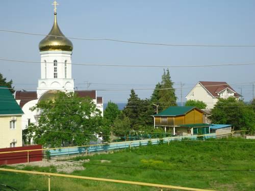 Golovinka Russia Reservation
