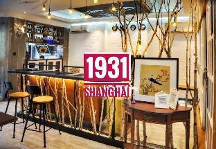 Shanghai China Booking
