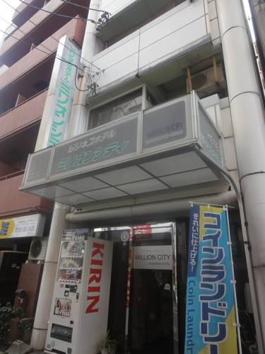 Hiroshima Japan Hotel Premium Promo Code