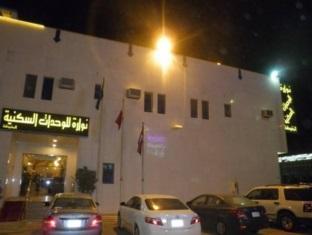 Riyadh Saudi Arabia Hotel Premium Promo Code