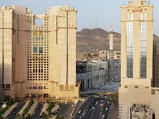 Mecca Saudi Arabia Hotel Vouchers