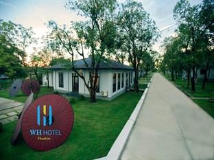 Agoda.com: Smarter Hotel Booking - Myanmar