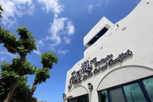 Taiwán Código promocional de reserva