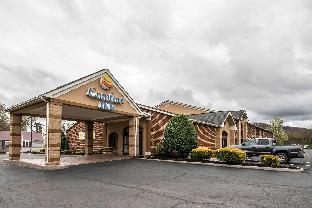 Atkins (VA) United States Trip