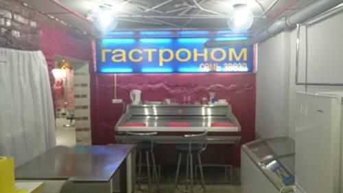 Vladivostok Russia Hotel